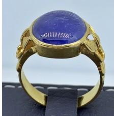 แหวนยี่หร่า
