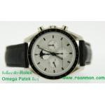 นาฬิกาOmega Speedmaster